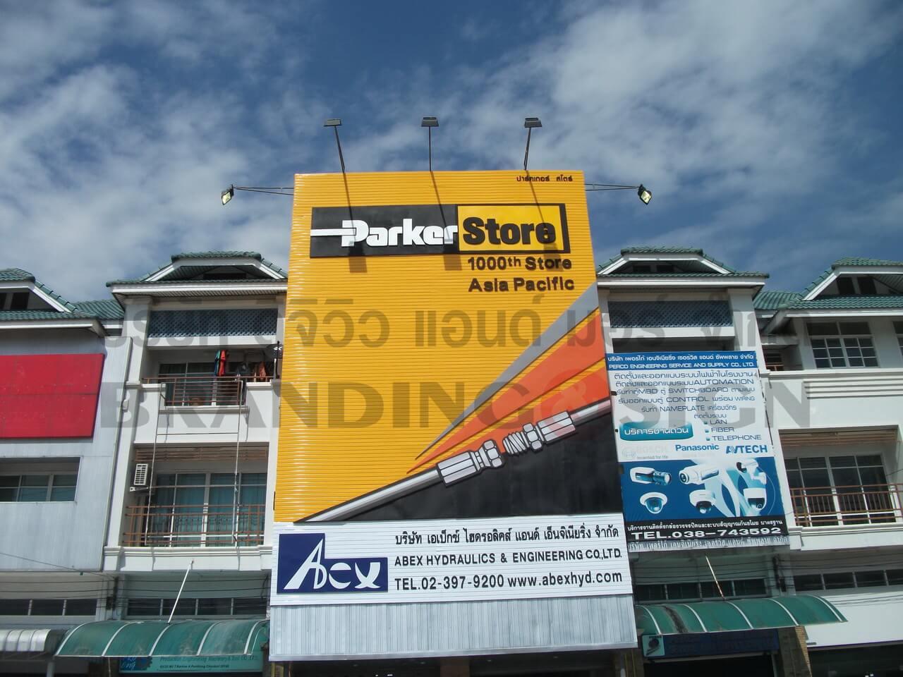 facade-signs